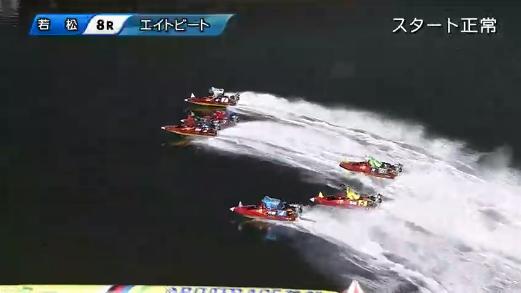 レース リプレイ ボート 若松 BOAT RACE蒲郡